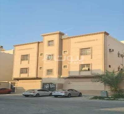 Residential Building For Sale In Al Nur, Dammam