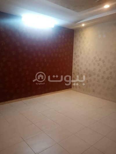 شقة للإيجار في المصيف، شمال الرياض