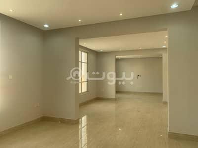 شقة 3 غرف نوم للبيع في الرياض، منطقة الرياض - شقة للبيع في حي القيروان شمال الرياض | 201.7م2