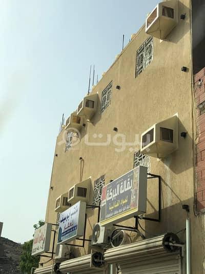 Commercial Building for Sale in Makkah, Western Region - Commercial building for sale in Al Nuzhah, Makkah