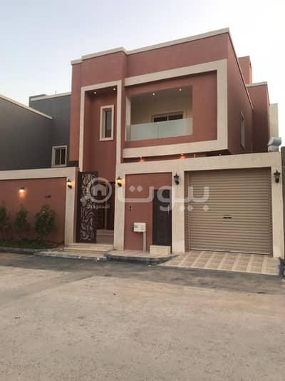 4 Bedroom Villa for Sale in Riyadh, Riyadh Region - For Sale Villa In Al Qirawan, North Riyadh