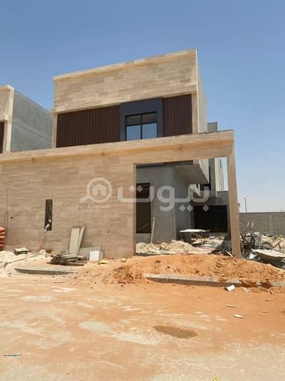 فیلا 4 غرف نوم للبيع في الرياض، منطقة الرياض - فيلا مودرن للبيع في الملقا، شمال الرياض