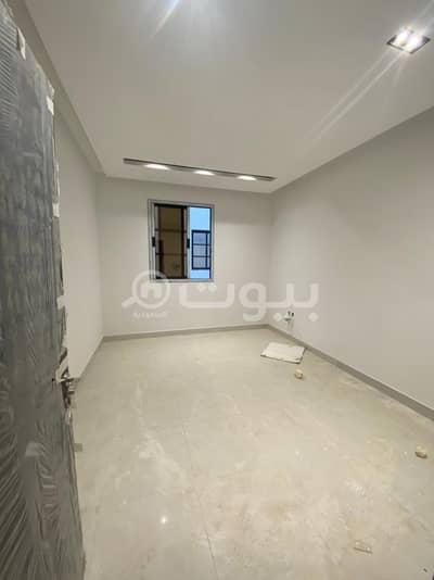 فلیٹ 3 غرف نوم للبيع في الرياض، منطقة الرياض - شقق مميزة   دور ثاني للبيع في حي العارض، شمال الرياض