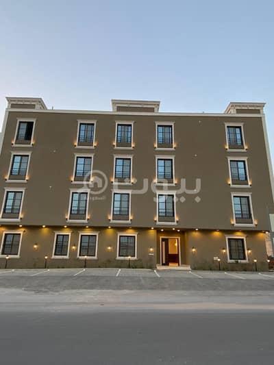 للبيع شقة فاخرة في النرجس، شمال الرياض