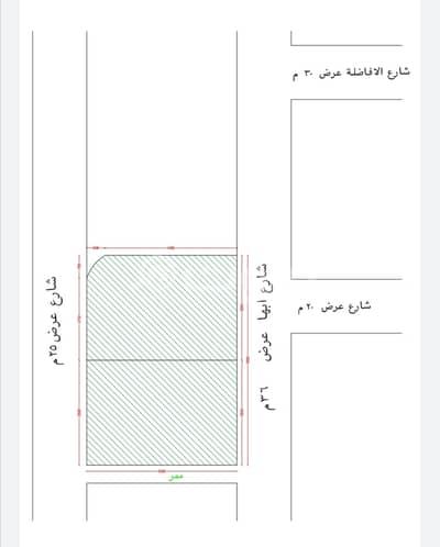 ارض تجارية  للبيع في الرياض، منطقة الرياض - أرض تجارية للبيع في الملقا، شمال الرياض