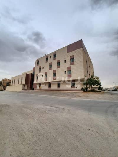 عمارة سكنية 10 غرف نوم للبيع في الرياض، منطقة الرياض - عمارة سكنية 18 شقة للبيع بحي الملقا، شمال الرياض