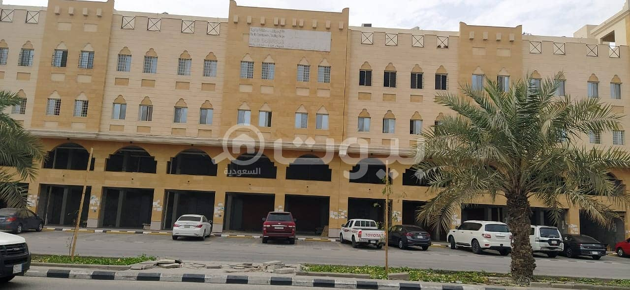 Residential And Commercial Building For Sale In Al Zuhur, Dammam