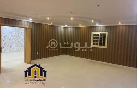 فلیٹ 5 غرف نوم للايجار في مكة، المنطقة الغربية - شقق عوائل كبيرة وفاخرة للإيجار بحي الرصيفة، مكة المكرمة