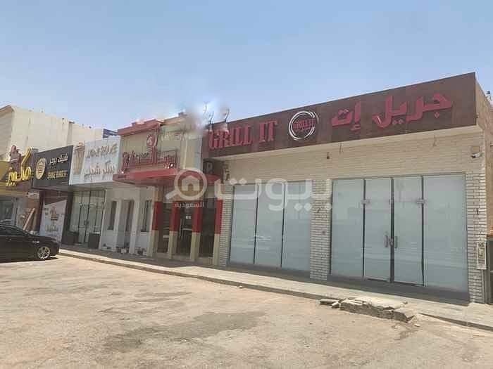 عمارة تجارية   1171م2 للبيع في الفلاح، شمال الرياض