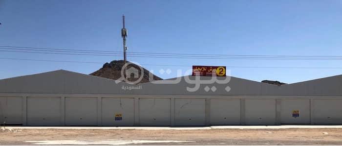 Shop for Rent in Madina, Al Madinah Region - Workshops for rent in Al Matar District, Madina
