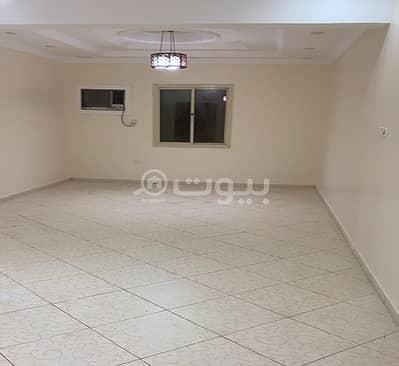 شقة للإيجار في حي المنار، شمال جدة
