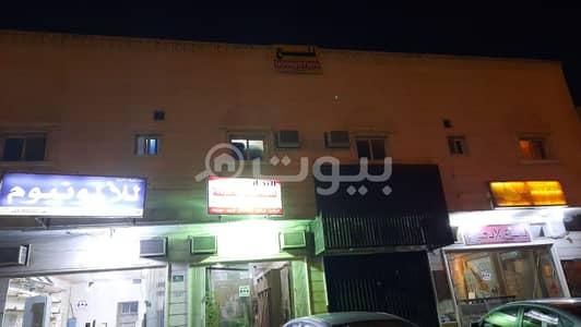 عمارة تجارية  للبيع في الرياض، منطقة الرياض - عمارة تجارية للبيع بالمصيف، شمال الرياض