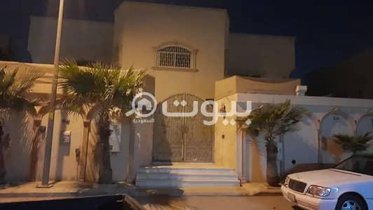 فیلا 4 غرف نوم للبيع في الرياض، منطقة الرياض - فيلا للبيع بشارع النعمان، المصيف بشمال الرياض