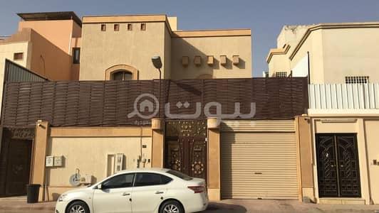2 Bedroom Villa for Sale in Riyadh, Riyadh Region - Villa for sale in Al Suwaidi Al Gharabi neighborhood, west of Riyadh