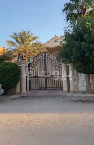 8 Bedroom Villa for Sale in Riyadh, Riyadh Region - Villa with a Pool for sale in Al Falah, North of Riyadh
