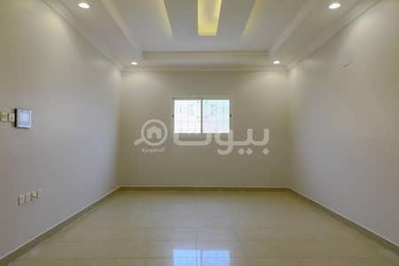 استوديو  للبيع في الرياض، منطقة الرياض - شقق للبيع بحي الملقا، شمال الرياض