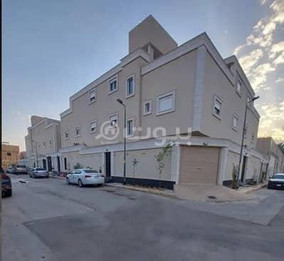3 Bedroom Floor for Rent in Riyadh, Riyadh Region - Floors For Rent In Al Rabwah, Central Riyadh