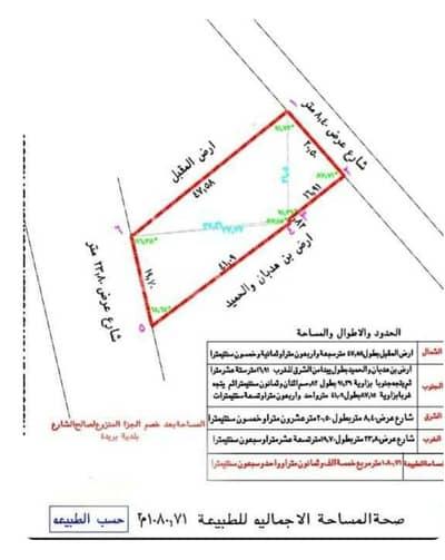 عمارة تجارية  للبيع في بريدة، منطقة القصيم - عمارة تجارية للبيع بحي السادة، بريدة