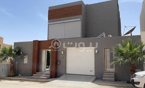 فیلا 4 غرف نوم للبيع في الرياض، منطقة الرياض - فيلا مودرن للبيع بحطين، شمال الرياض