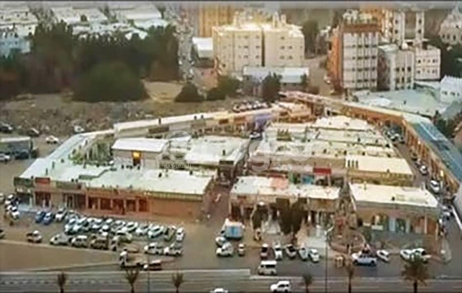 سوق دواس التجاري للبيع في مزاد علني في شارع الحج، مكة