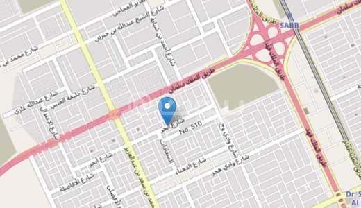 ارض سكنية  للبيع في الرياض، منطقة الرياض - أرض سكنية للبيع بحي الملقا، شمال الرياض