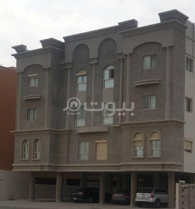 شقة 3 غرف نوم للبيع في الظهران، المنطقة الشرقية - شقة للبيع في التهامة، الظهران