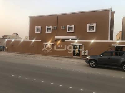 Residential Building for Sale in Hafar Al Batin, Eastern Region - Residential Building | 8 apartments for sale in Al Sulimaniyah, Hafar Al Batin
