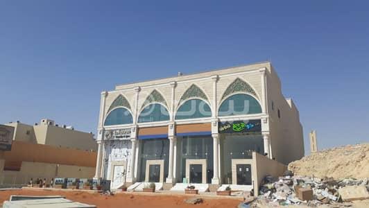 صالة عرض  للايجار في الرياض، منطقة الرياض - صالات تجارية للإيجار بالملقا، شمال الرياض