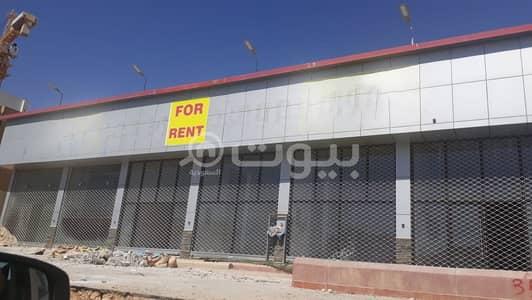 صالة عرض  للايجار في الرياض، منطقة الرياض - 6 معارض تجارية للإيجار بالملقا، شمال الرياض
