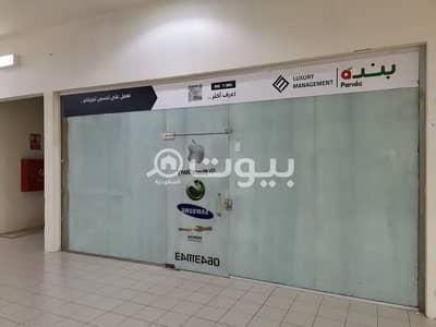 محل تجاري  للايجار في المجمعة، منطقة الرياض - محلات للايجار في مجمع سوق بنده في الفيحاء، المجمعة
