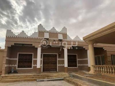استراحة 5 غرف نوم للبيع في الرياض، منطقة الرياض - استراحة خاصة فاخرة للبيع في مطار الملك خالد الدولي، شمال الرياض