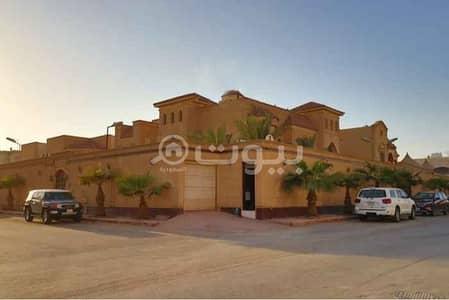 قصر 7 غرف نوم للبيع في الرياض، منطقة الرياض - قصر مفروش فاخر للبيع بحي الملك فيصل، شرق الرياض