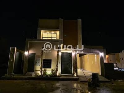 Villa with apartment for sale in Al Narjis, North of Riyadh