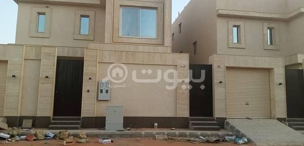 3 Villas For Sale In Al Arid, North of Riyadh