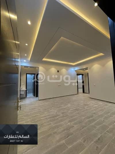 شقة 3 غرف نوم للبيع في الرياض، منطقة الرياض - شقة للبيع في ظهرة لبن، غرب الرياض
