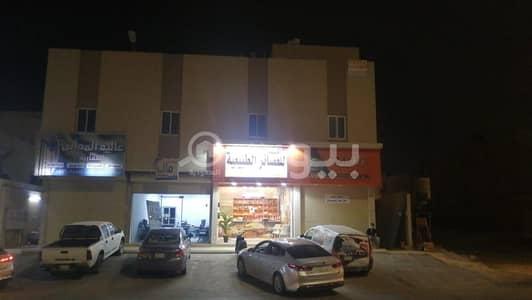 Commercial Building for Sale in Riyadh, Riyadh Region - Residential commercial building for sale in Dhahrat Namar, West of Riyadh
