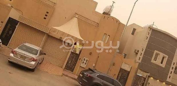 5 Bedroom Villa for Sale in Riyadh, Riyadh Region - Villa 2 floors and separated apartment duplex for sale in Al Dar Al Baida, South Riyadh