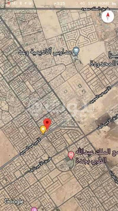 ارض تجارية  للبيع في جدة، المنطقة الغربية - بلوك تجاري سكني للبيع بالياقوت، شمال جدة
