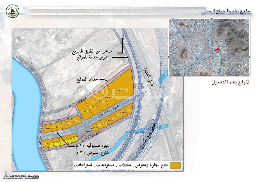 للبيع أراضي سكنية في مخطط حمراء الاسد، المدينة المنورة
