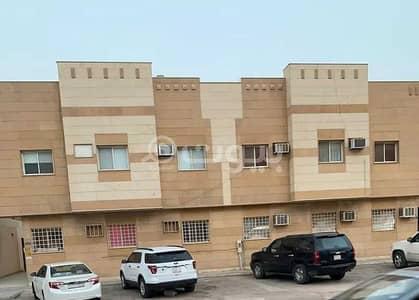 Residential Building for Sale in Riyadh, Riyadh Region - Residential Building With 9 Apartments For Sale In King Faisal District, East Riyadh