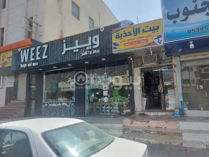 عمارة تجارية | 973م2 للبيع في جبل النور، مكة