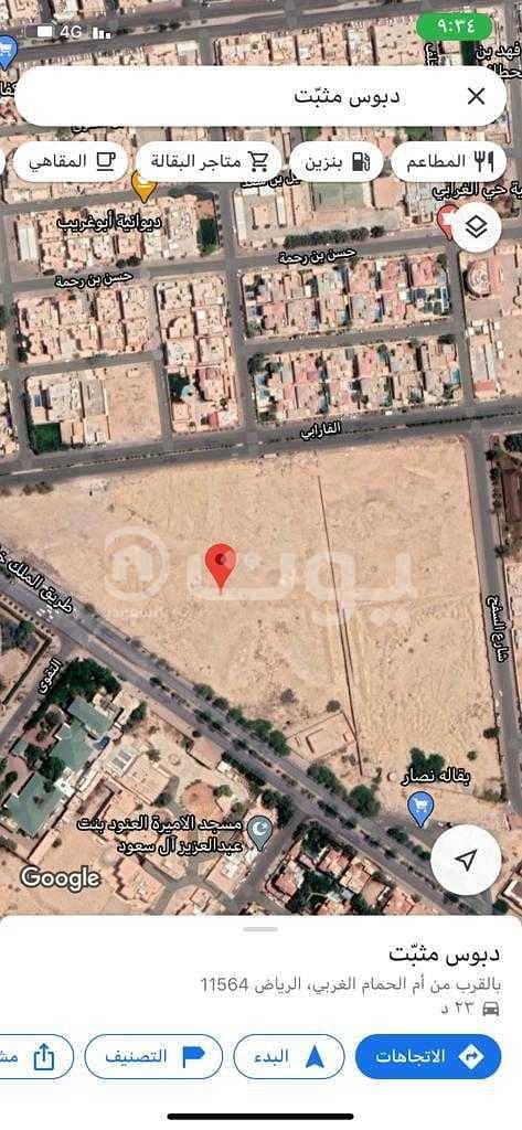 For sale a commercial land in Umm Umm Al Hamam Al Gharbi, west of Riyadh