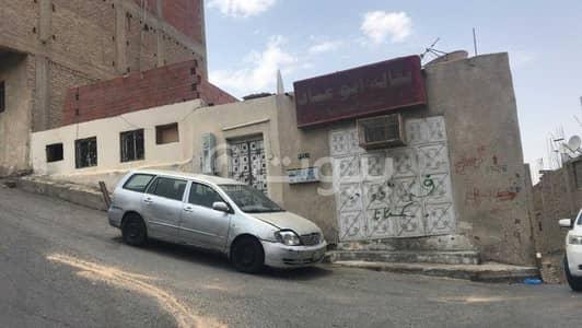 دور  للبيع في مكة، المنطقة الغربية - بيت شعبي للبيع بالعدل قرب الحرم المكي، مكة المكرمة