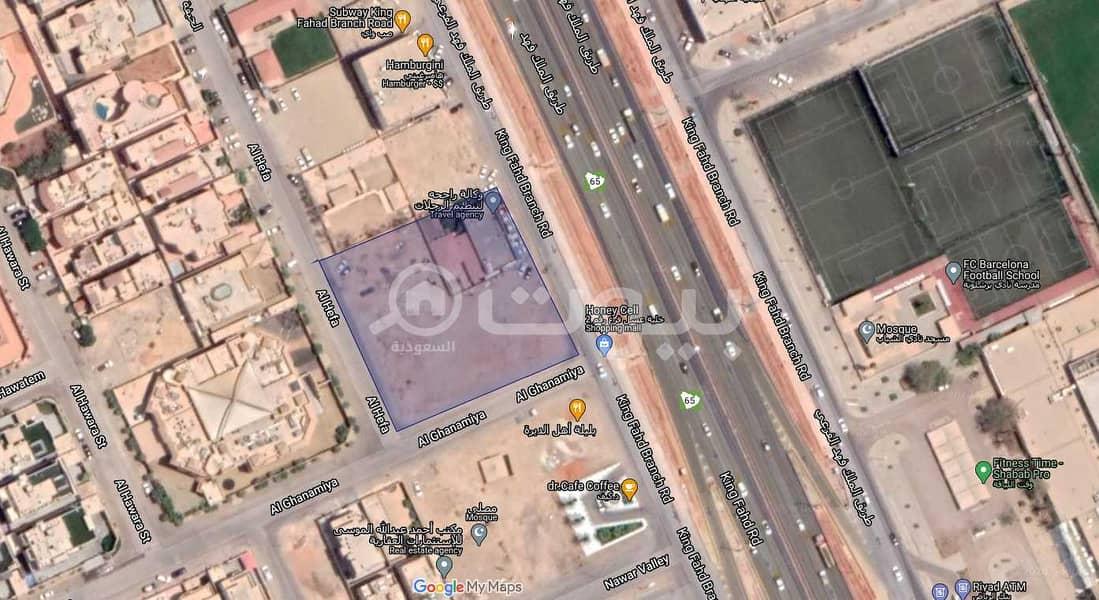 Commercial land for sale in Al Malqa, North of Riyadh