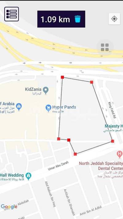 ارض سكنية  للبيع في جدة، المنطقة الغربية - للبيع أرض سكنية في النزهة، شمال جدة
