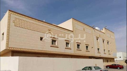 عمارة سكنية  للبيع في الرياض، منطقة الرياض - عمارتين عوائل بصك واحد للبيع بالعقيق، شمال الرياض