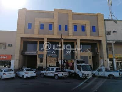 عمارة تجارية  للبيع في الدرعية، منطقة الرياض - عمارة تجارية 800 متر واجهة شمالية بالدرعية، الرياض