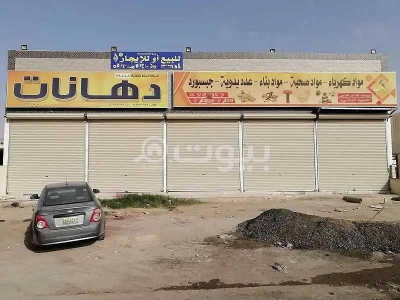محل تجاري للبيع في منطقة العارض شمال الرياض