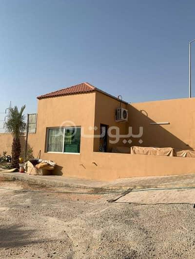 استراحة  للبيع في حريملاء، منطقة الرياض - إستراحة للبيع في حي جاكس، الدرعية