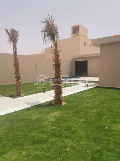 شاليه  للبيع في الرياض، منطقة الرياض - شاليهات للبيع في العارض، شمال الرياض